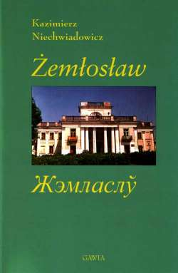 (29KB) zem_cover.jpg